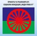 indi roma-logo